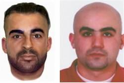 bulgaria.burgas.terrorister