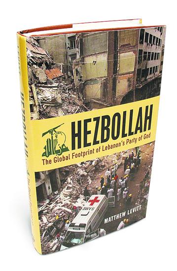 omslag.hizbollah.levitt