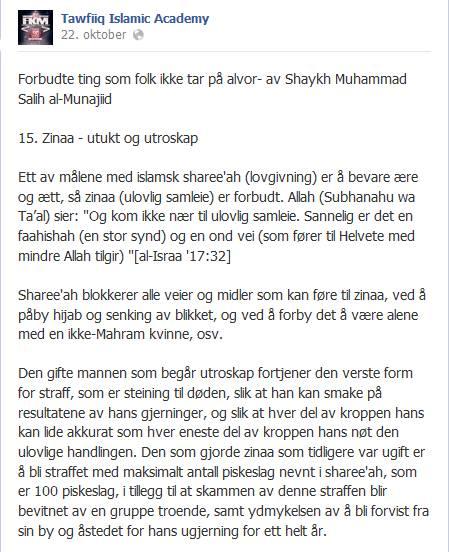 tawfiiq-islamis-academy-2