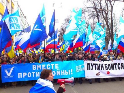 Russland.Moscow_rally_against_censorship_and_Crimea_secession_20