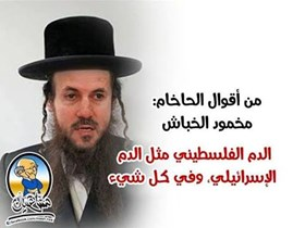 palestinsk.statsråd