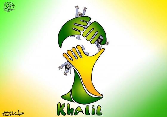 palestina.kidnap.cartoon.brasil