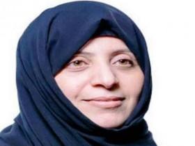 samira_al-nuaimi