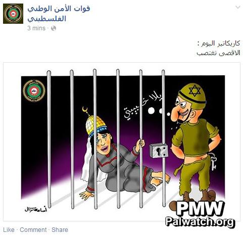 israel.pa.al.aqsa.rape