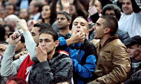 Supporters of Tunisian football national