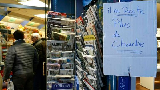 A handwritten sign is displayed at a newsstand after the limited stock of Charlie Hebdo sold out in Paris