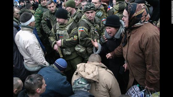 ukraine.donetsk.airport