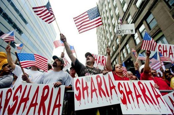 Sharia-SC