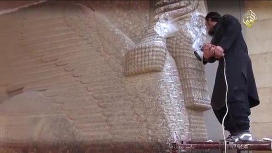 is.assyr.statue