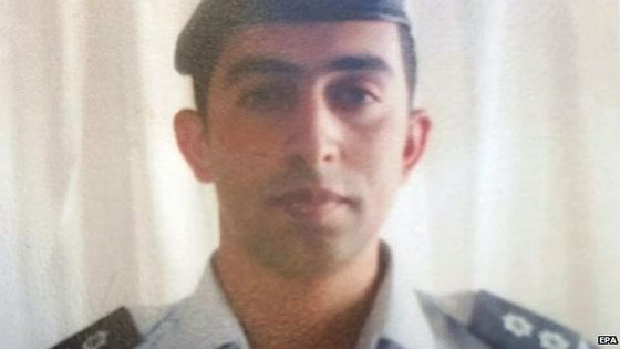 is.jordan.pilot.moaz.al-kasasbeh