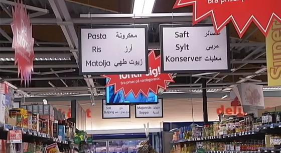 skilt arabisk