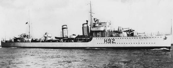 HMS_Glowworm