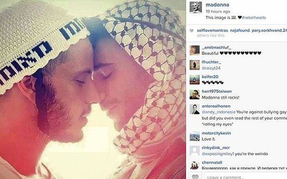 Madonnas-Instagram_3309429b