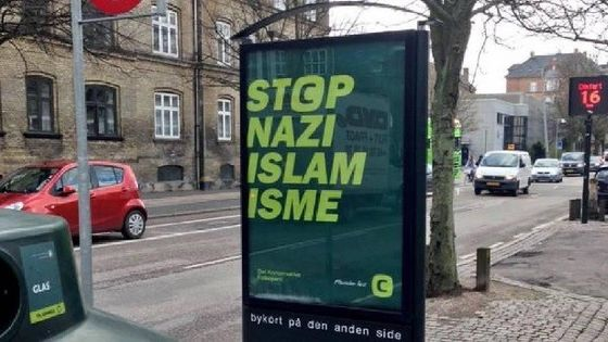 Stop-naziislamise-616x346