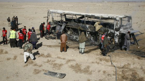 baluchistan.pilgrims.killed