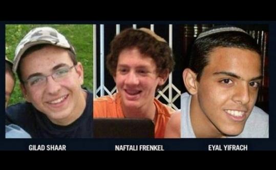 israel.studenter.myrdet