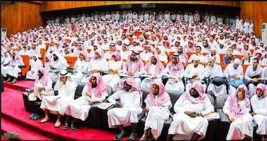 kvinnekonferanse-saudiarabia