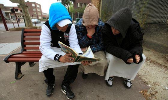 uk.children.quran