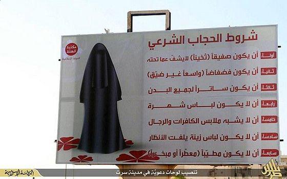 daesh-billboard-sirte-libya-twitter (1)