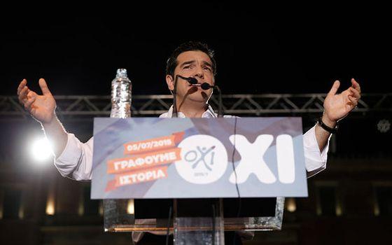 hellas.tsipras