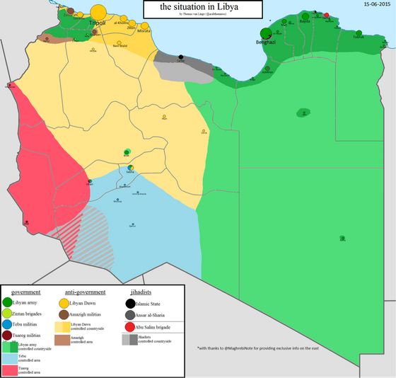 libya.grafikk