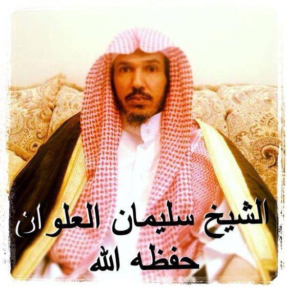Sulaiman Al-Alwan2