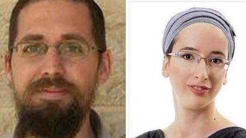 israel.terror.eitam.henkin.naama.henkin