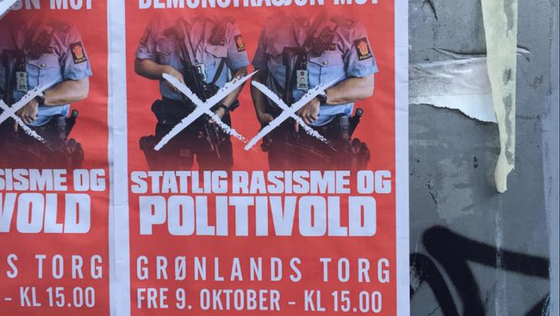 politivold.plakat