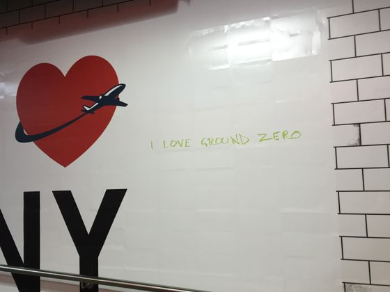 I.love.Ground.Zero