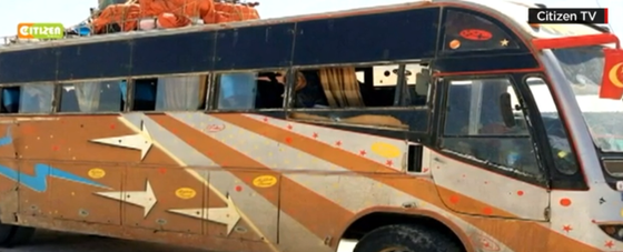 buss Kenya