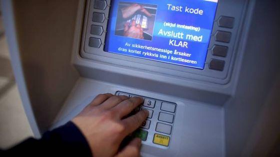 *** Local Caption *** PENGEMANGEL: Dersom vekterstreiken blir langavrig kan minibankene bli tommer for penger.