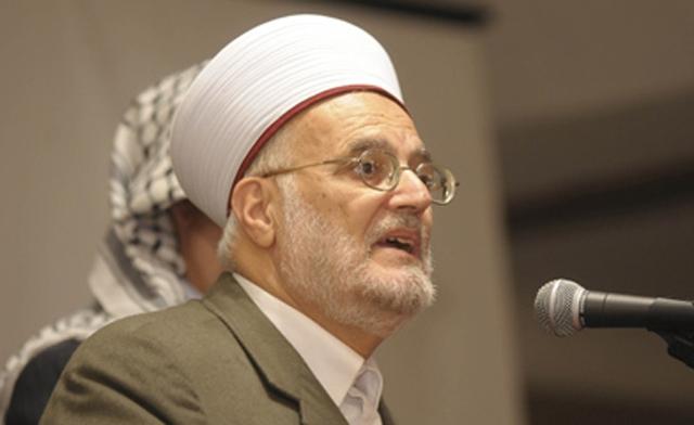 Ekrima.Sa'id Sabri