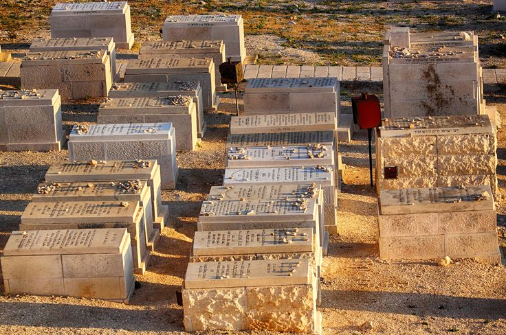 old.jewish.graves.jerusalem