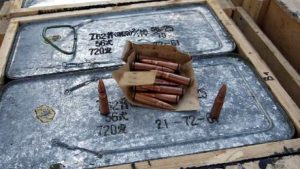 iran.weapons.gaza