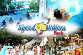 speed.weter.park