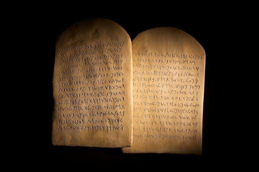 what-are-ten-commandments