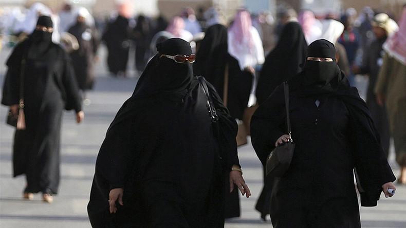 Er dating tillatt i Saudi-Arabia